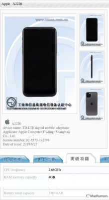 Модели iPhone 11 Pro имеют на 25% больше батареи и 4 ГБ оперативной памяти