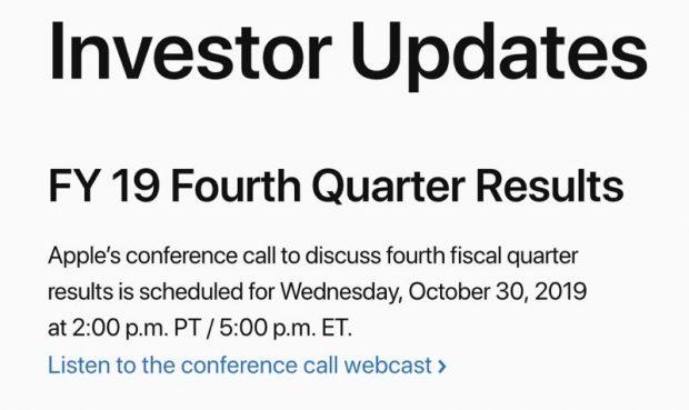 Apple объявит о прибыли за четвертый квартал 2019 года 30 октября