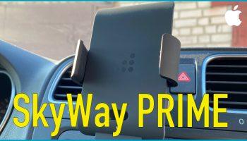 Обзор Skyway Prime. Автомобильная беспроводная зарядка [видео]