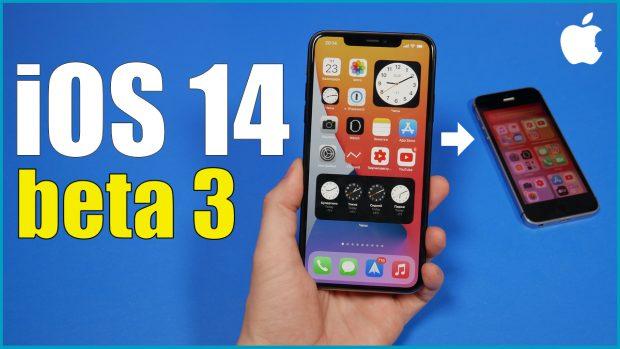 iOS 14 beta 3. Что нового? [видео]