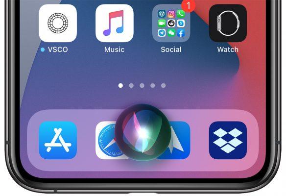 iOS 14: как отправить аудиосообщение с помощью Siri