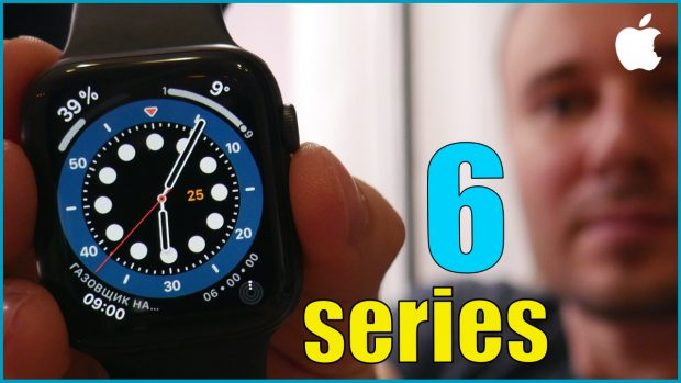 Apple Watch Series 6 обзор! Перешел с apple watch series 3